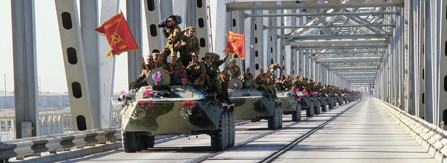 15 февраля 1989 года советские войска вышли из Афганистана. Осмысление 30 лет спустя.