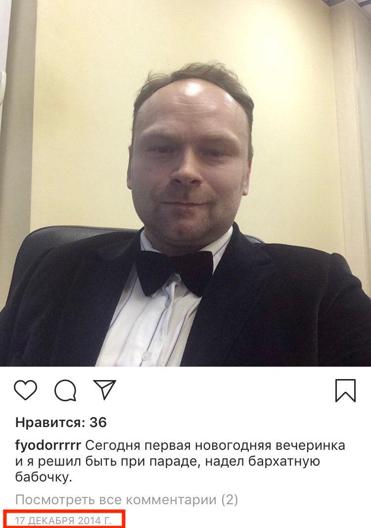 2014-12-17 rozhdestvenskaya vecherinka u konsula ssha v ekaterinburge fyodor krasheninnikov