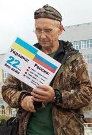Drobov Vladimir