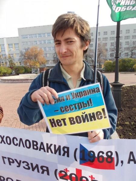 Сергей Зыков – агент влияния Запада В УрФУ