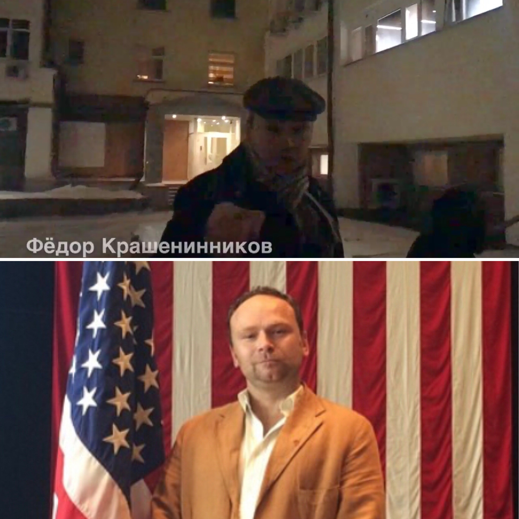 fyodor krasheninnikov prishel k konsulu karteru v gosti na rozhdestvo