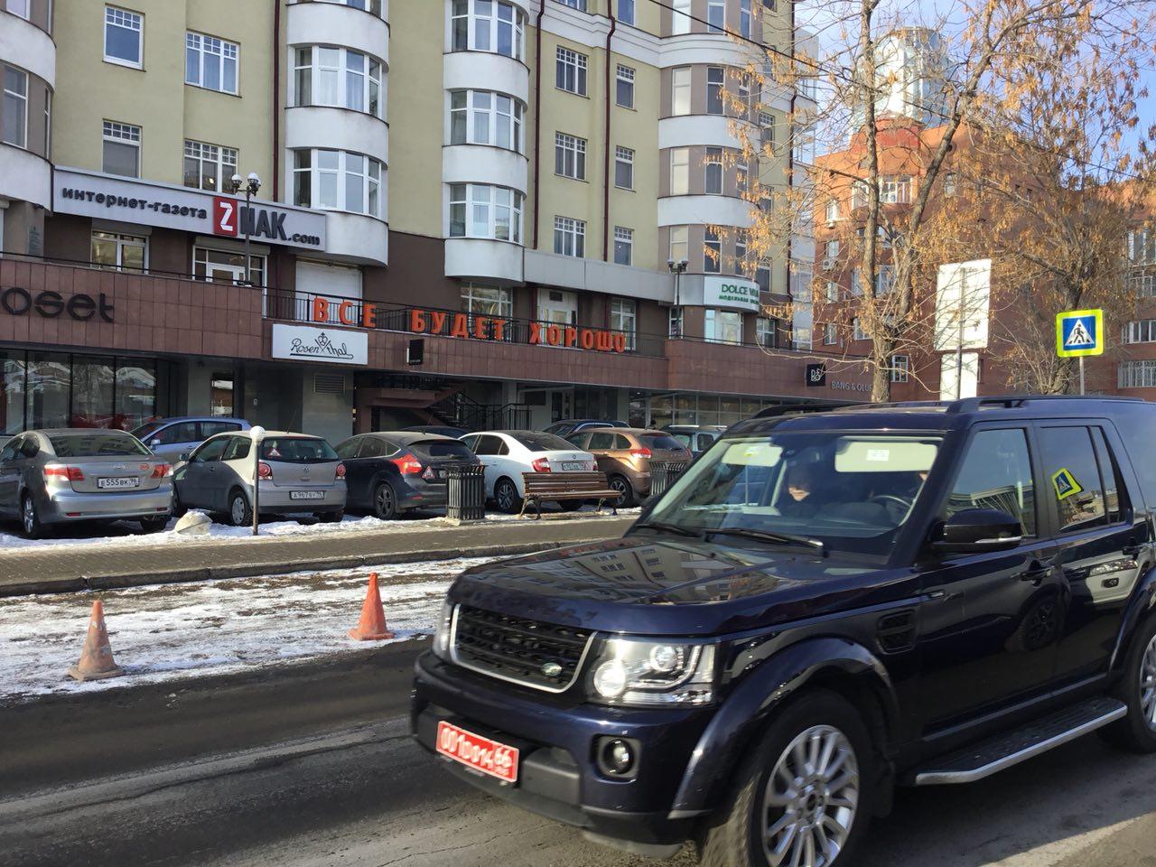 Визит баронессы Смит в Екатеринбург