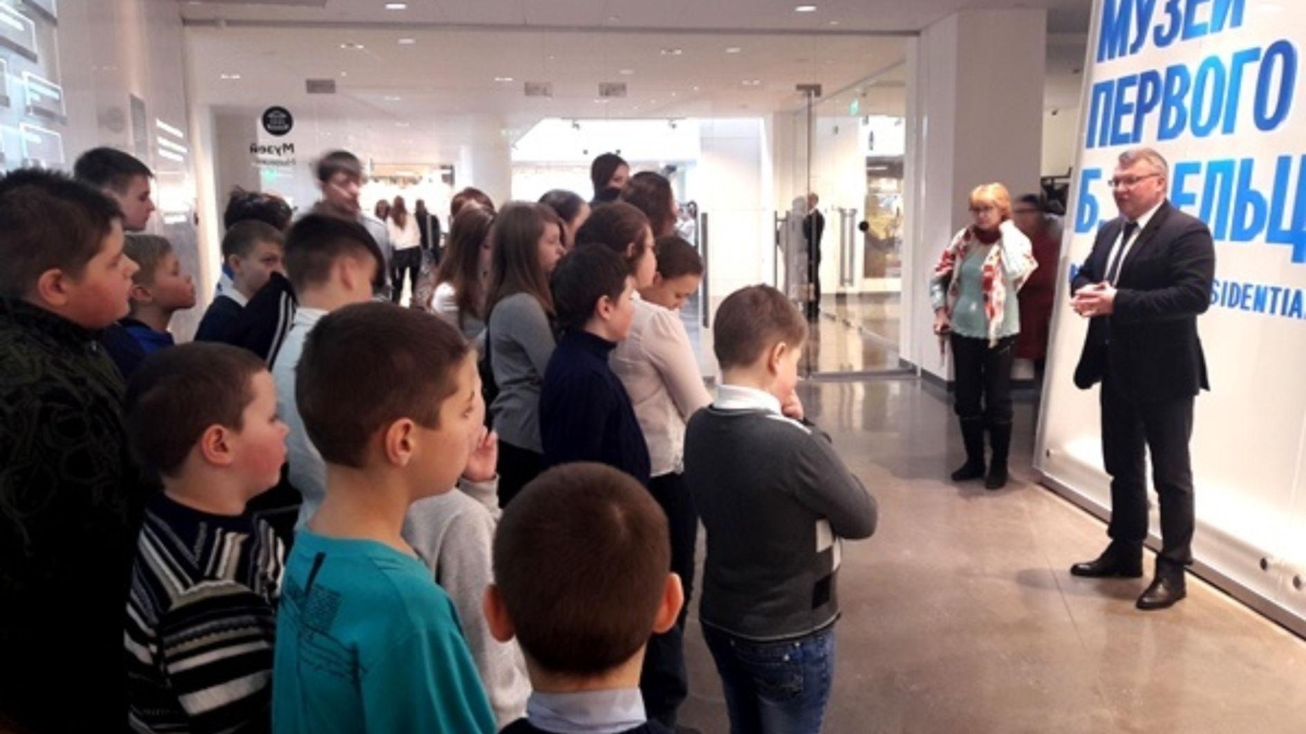 Антисоветская игра для детей пройдёт в Ельцин Центре