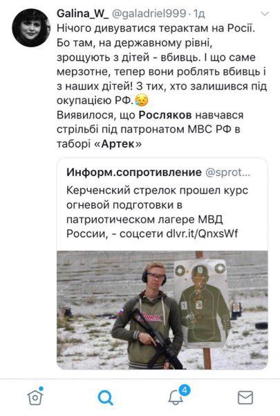 kerch-vbros-ukraincy-img2