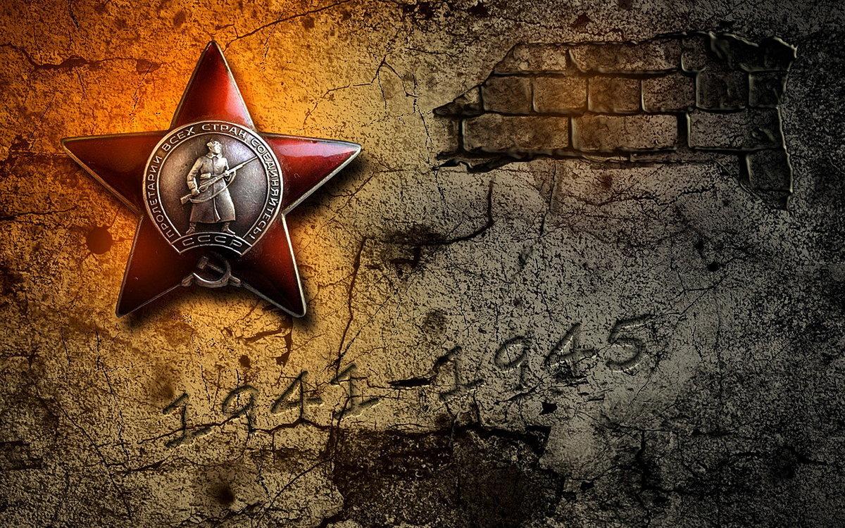 28 октября – день освобождения Украины от фашистов