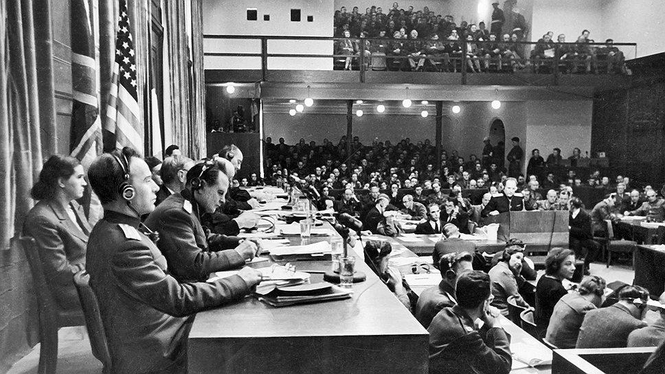 20 ноября 1945 года — Нюрнбергский процесс