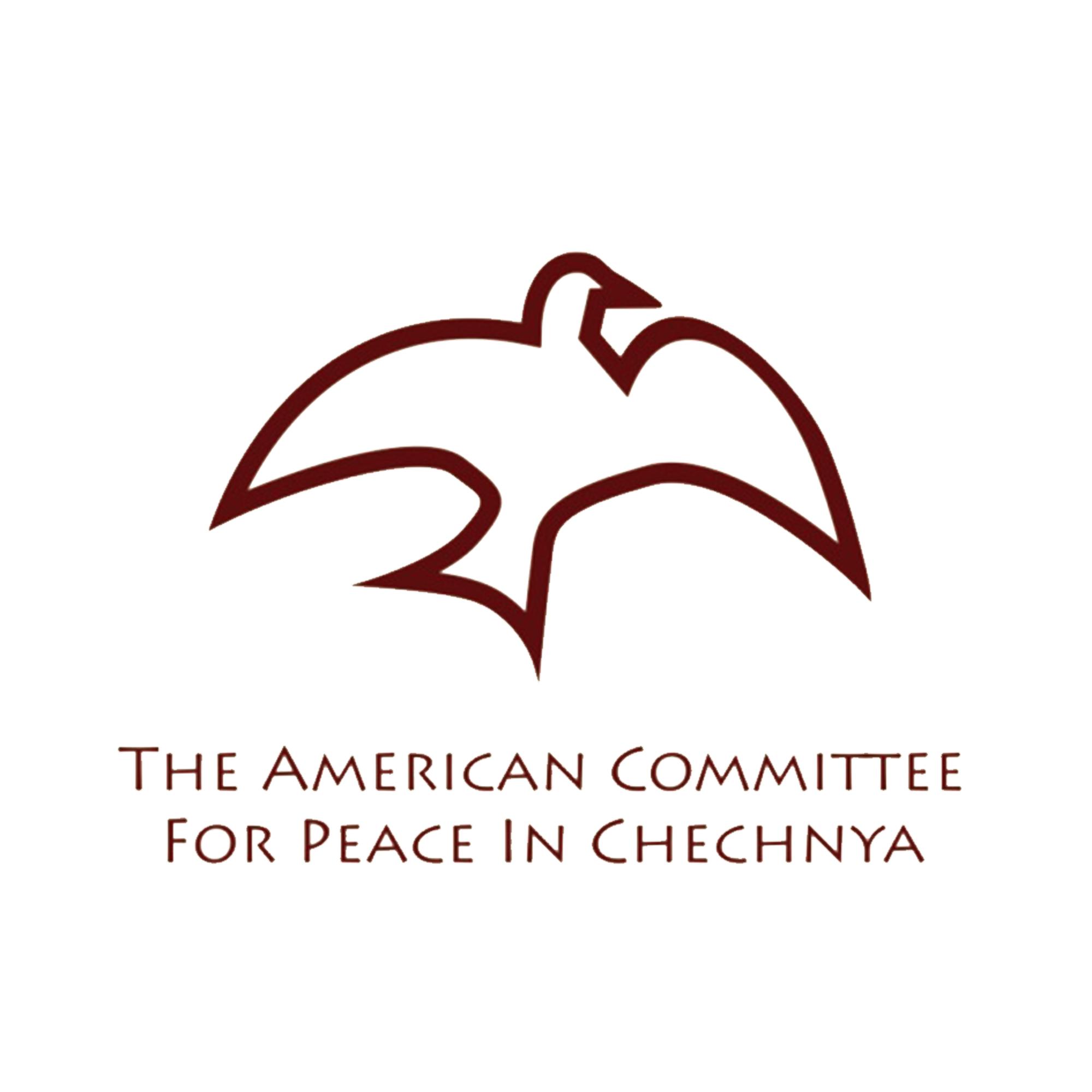 Американский комитет за мир на Кавказе