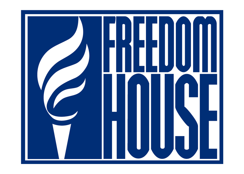 Фридом Хаус (Freedom House)