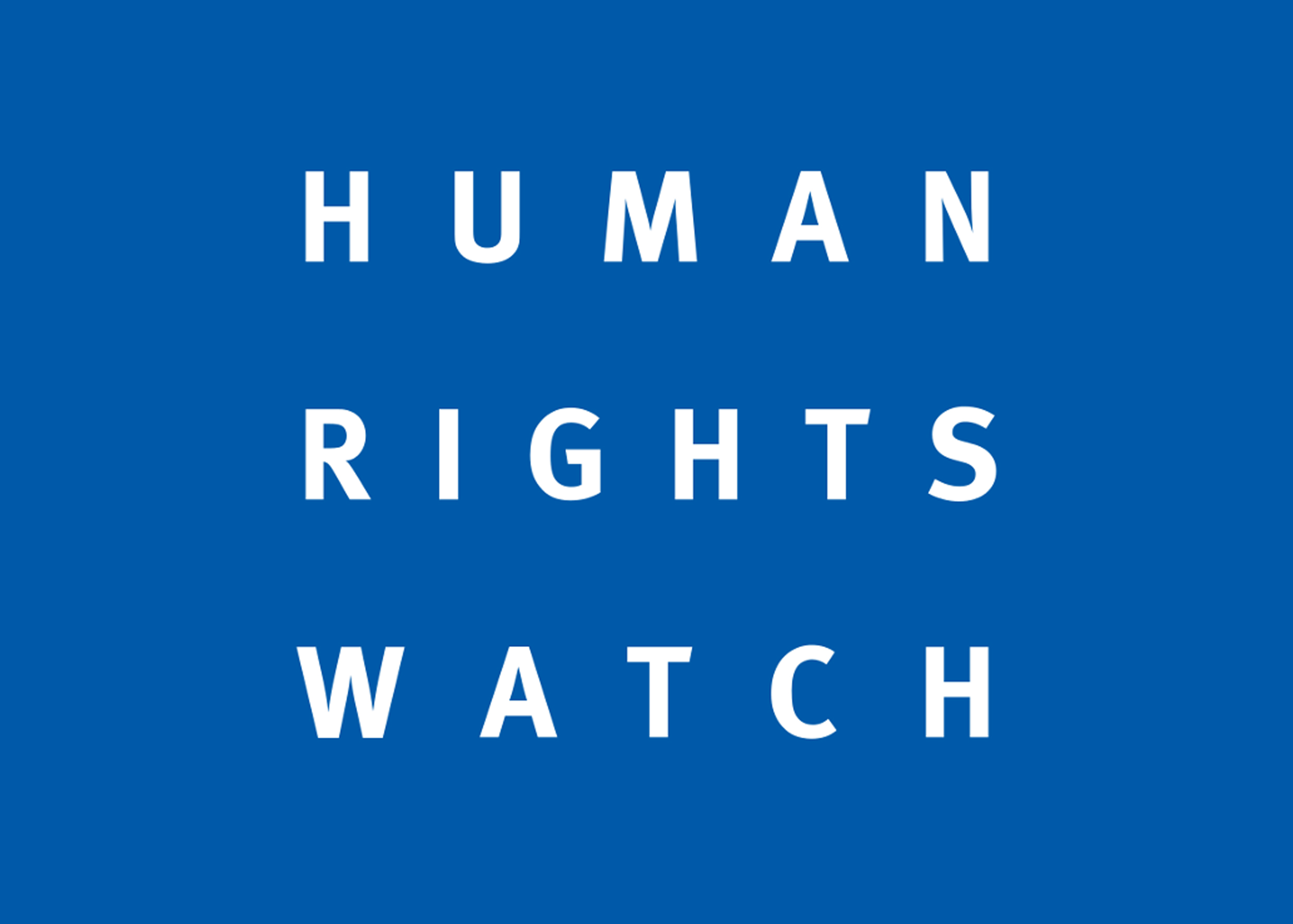 Хьюман Райтс Вотч (Human Rights Watch)