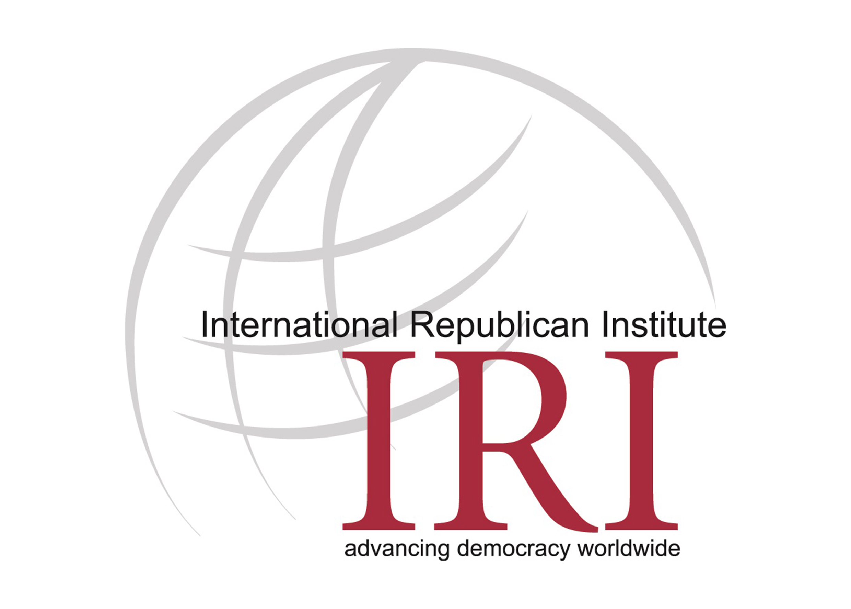 Международный республиканский институт(IRI)