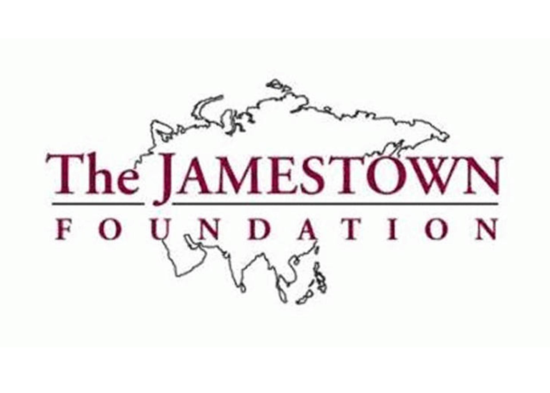Джеймстаунский фонд