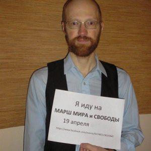 Kraev Oleg