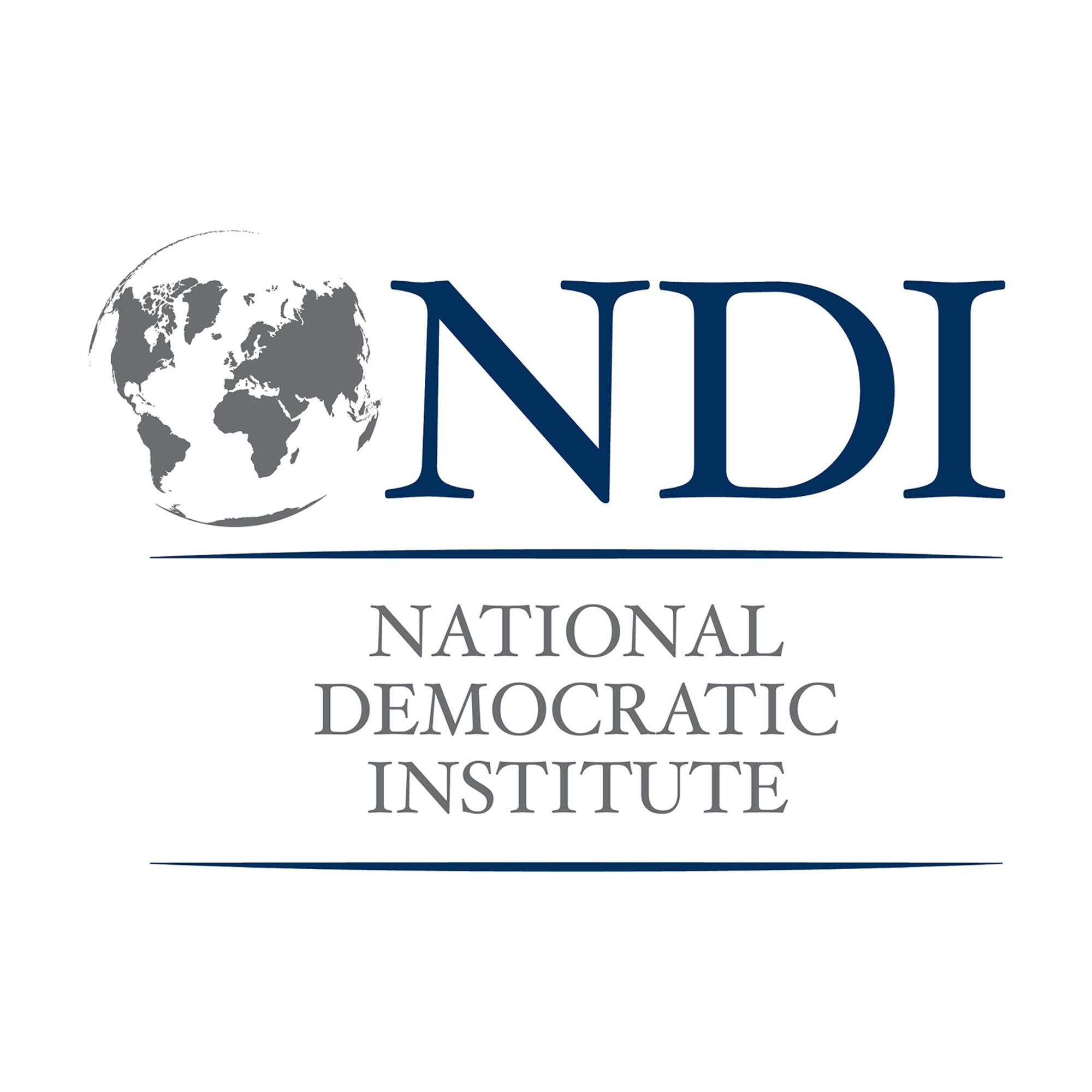 Национальный демократический институт (NDI)