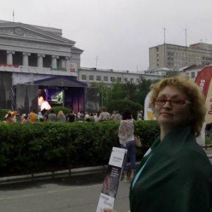 Shukaeva Elena