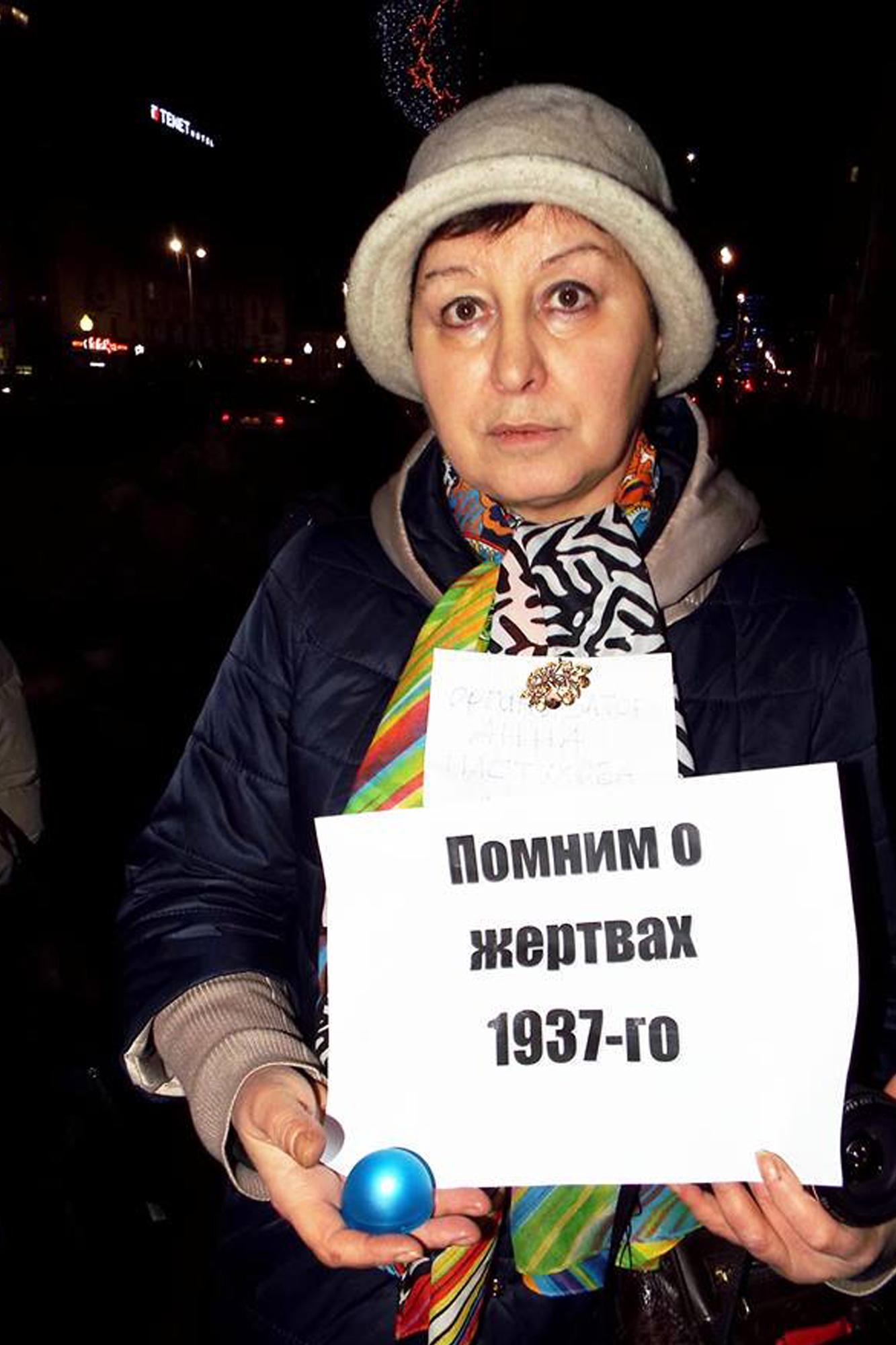 Анна Пастухова, руководитель
