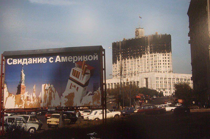 Эпоха Ельцина. Эпоха Позора