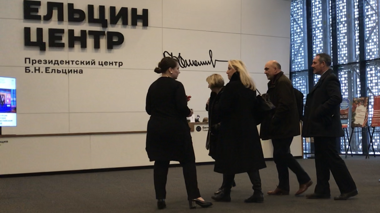 Визит Линдси Сколл в Екатеринбург