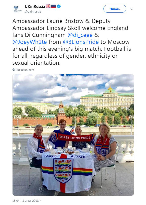 Заместитель посла Великобритании в России Линдси Сколл и ЛГБТ сообщество