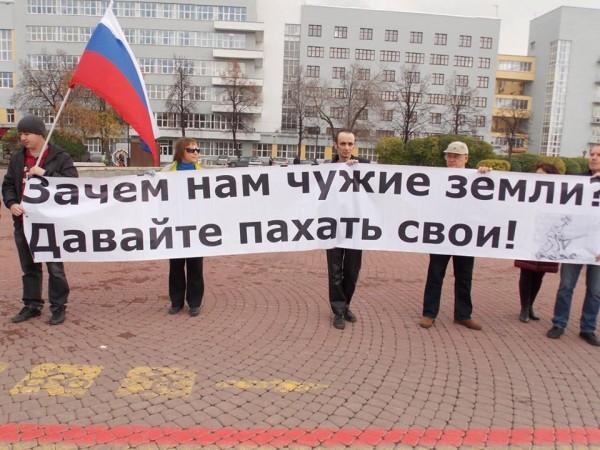 Слава Украине в центре Екатеринбурга