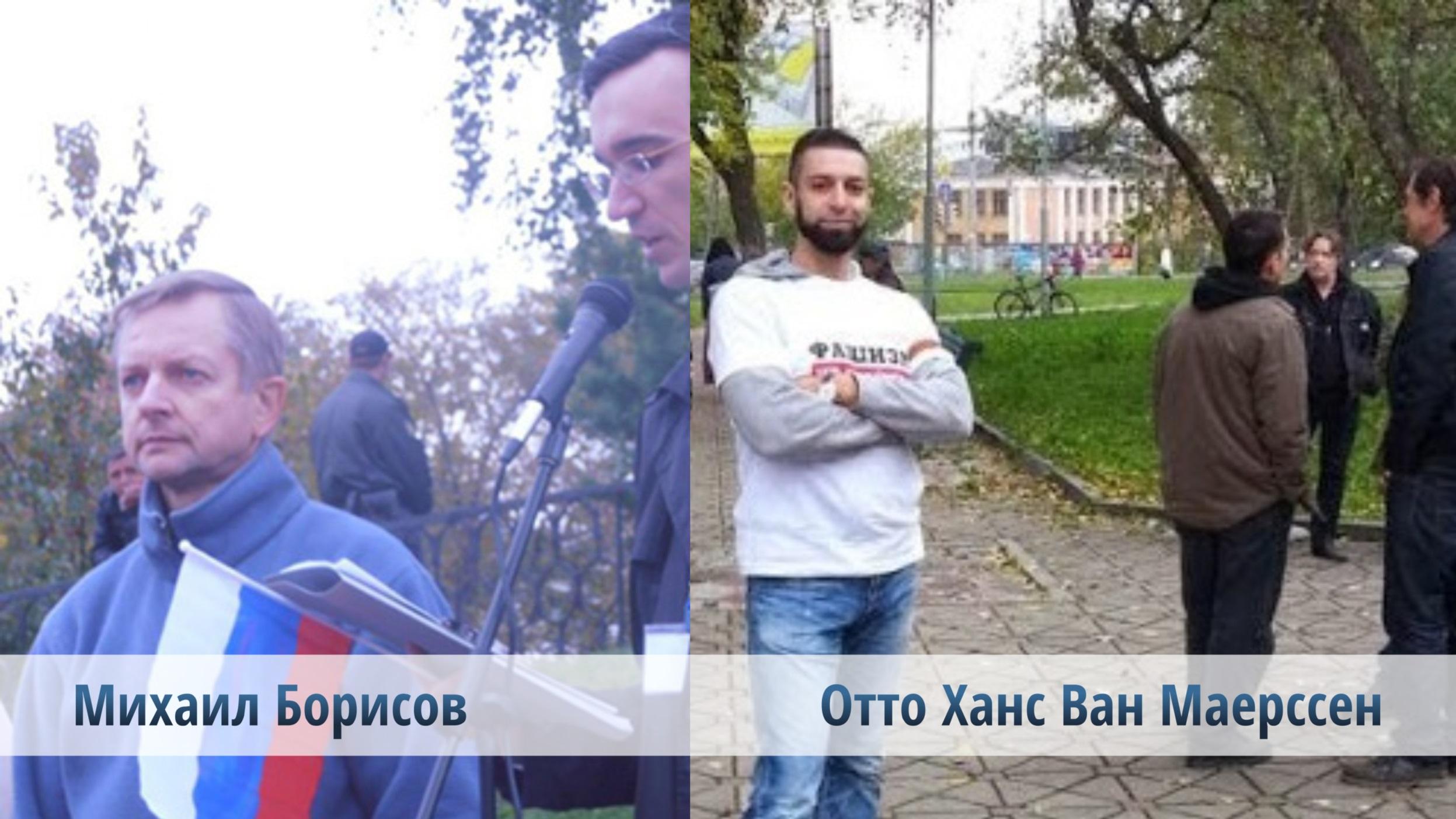 Уральская группа МЕМОРИАЛ (иностранный агент)