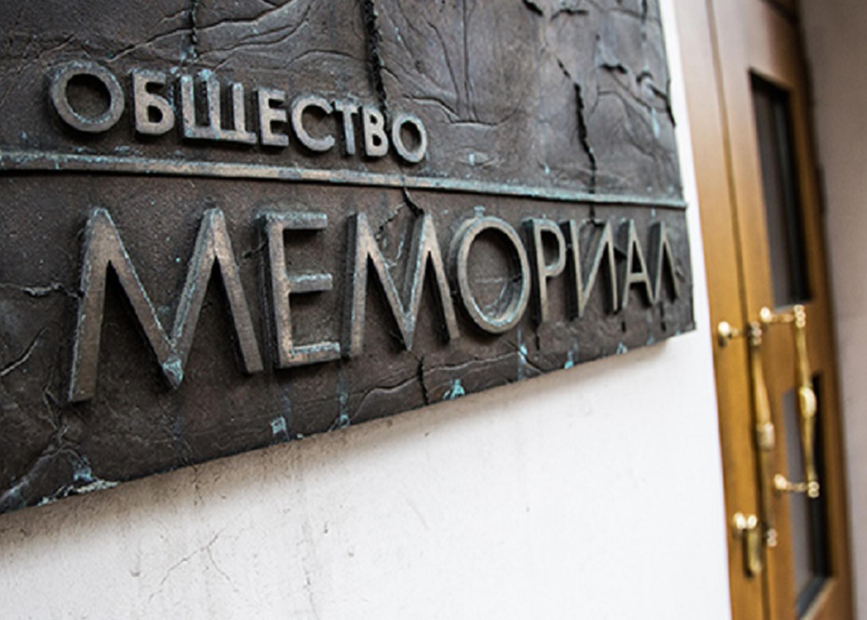 В уральском музее репрессий посетителей «погружают» в 37-й год