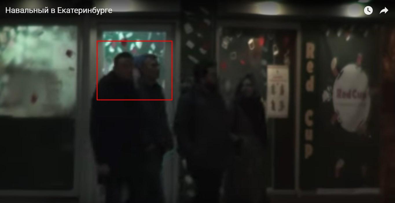 Навальный, Ройзман, Волков погуляли по Екатеринбургу