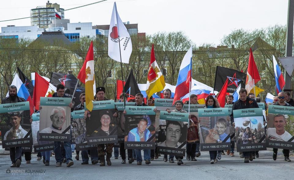 Акция памяти «Одесская Хатынь» в Екатеринбурге
