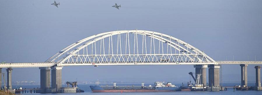 Киевская хунта вводит военное положение после провокации в Керченском проливе