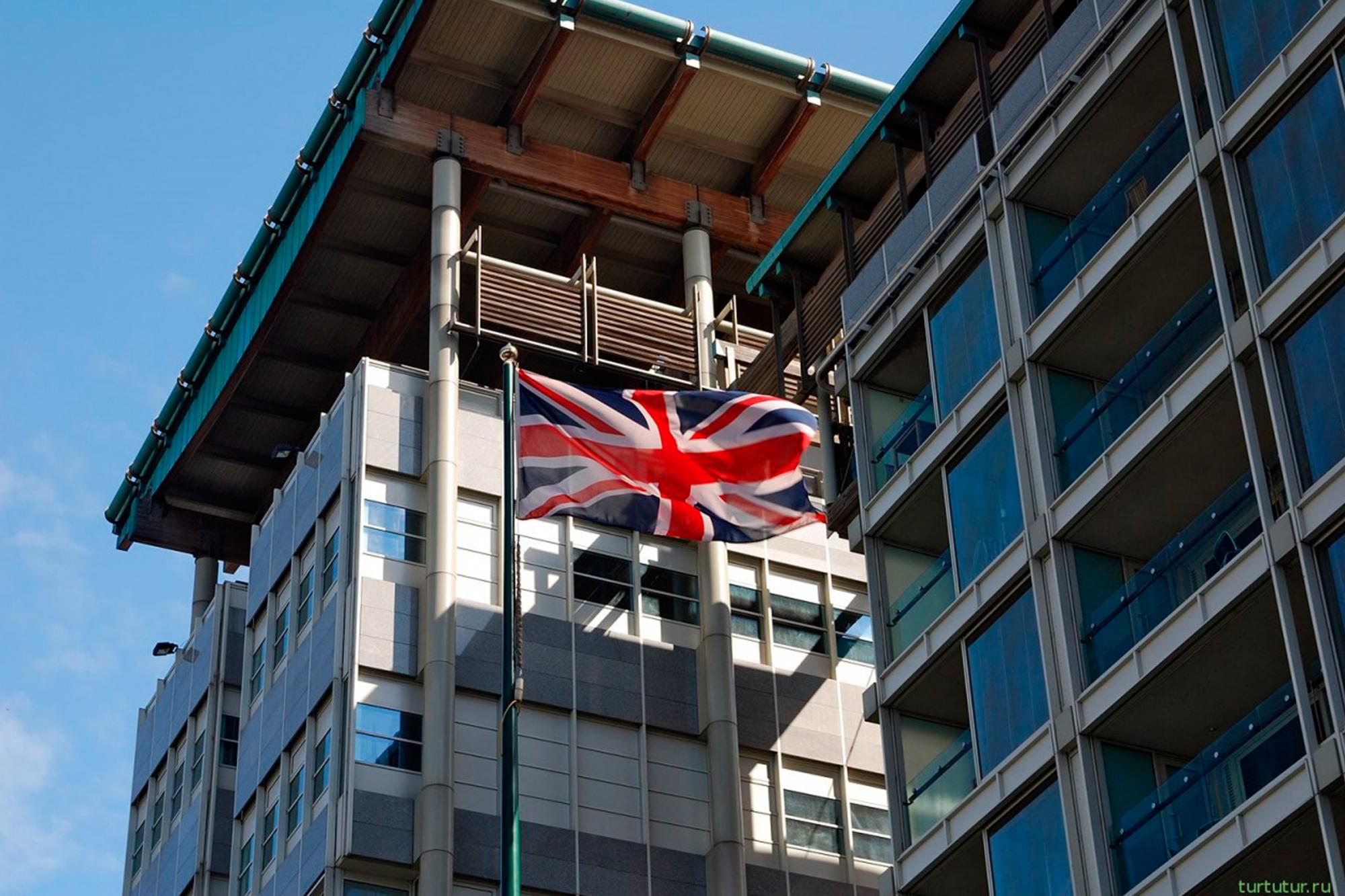 посольство Великобритании в России