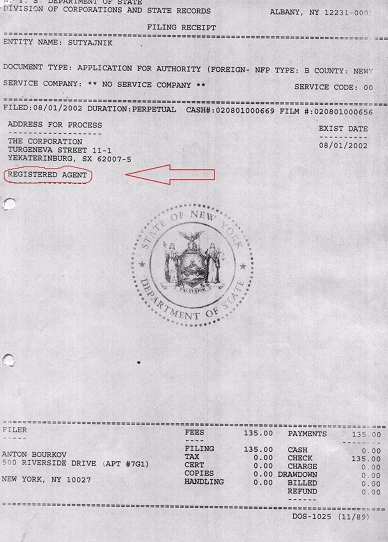 Сергей Беляев – президент правозащитной организации «Сутяжник», зарегистрированной в Нью-Йорке (США).