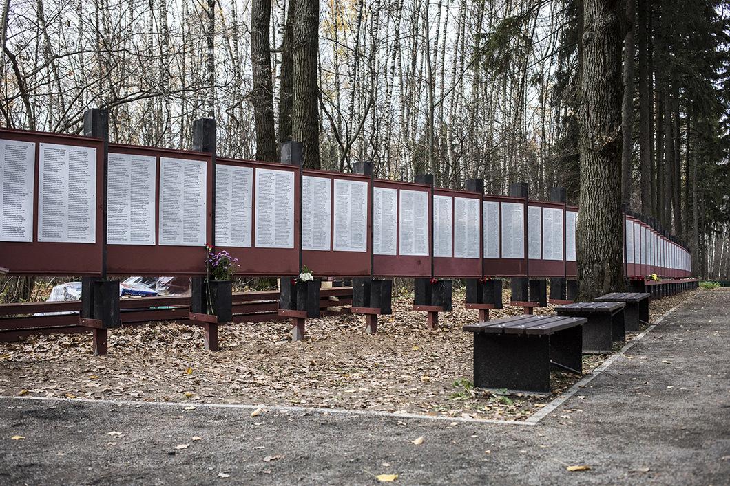 На месте расстрелов НКВД откроют «Стену Памяти»