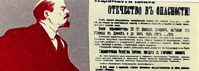 23 февраля 1918 года – день рождения Красной Армии