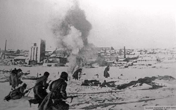 29 noyabrya 1941 goda vojska yuzhnogo fronta i 56-j otdelnoj armii osvobodili rostov-na-donu