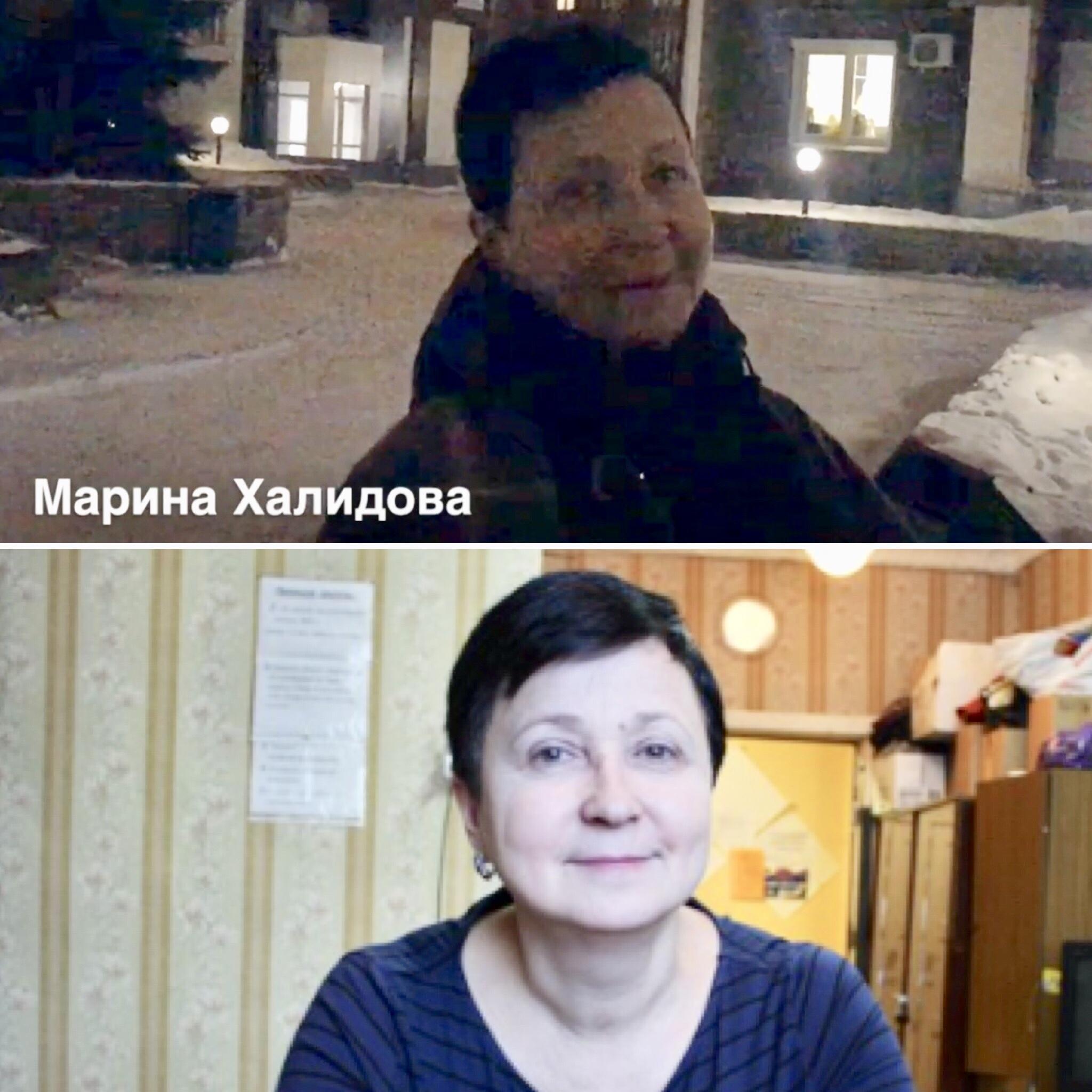 Марина Халидова