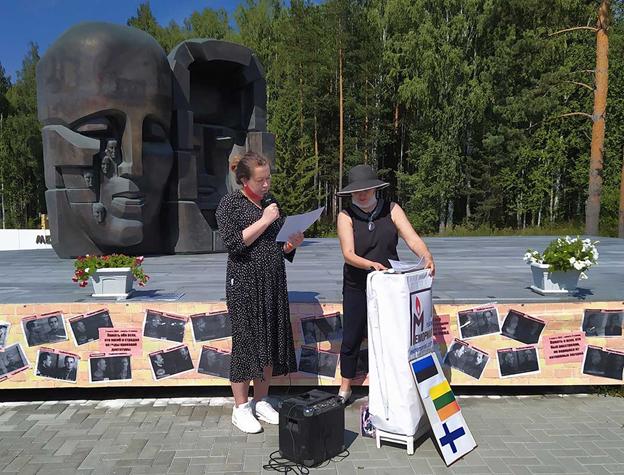 Как Мемориал выдаёт замученных финнами в Сандармохе советских граждан за «жертв сталинских репрессий»