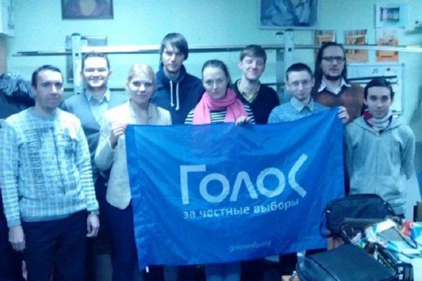 Aleksandr Grezev komanda Golos 3