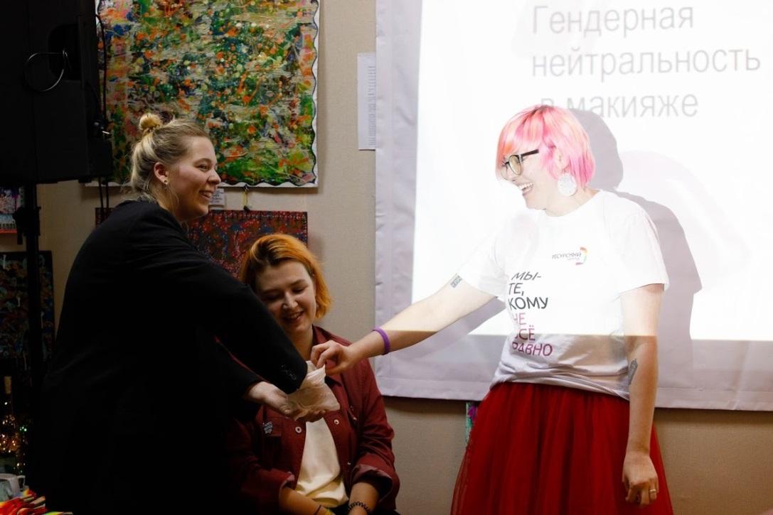 Екатеринбург фестивальный, часть 3: Ural Pride Week