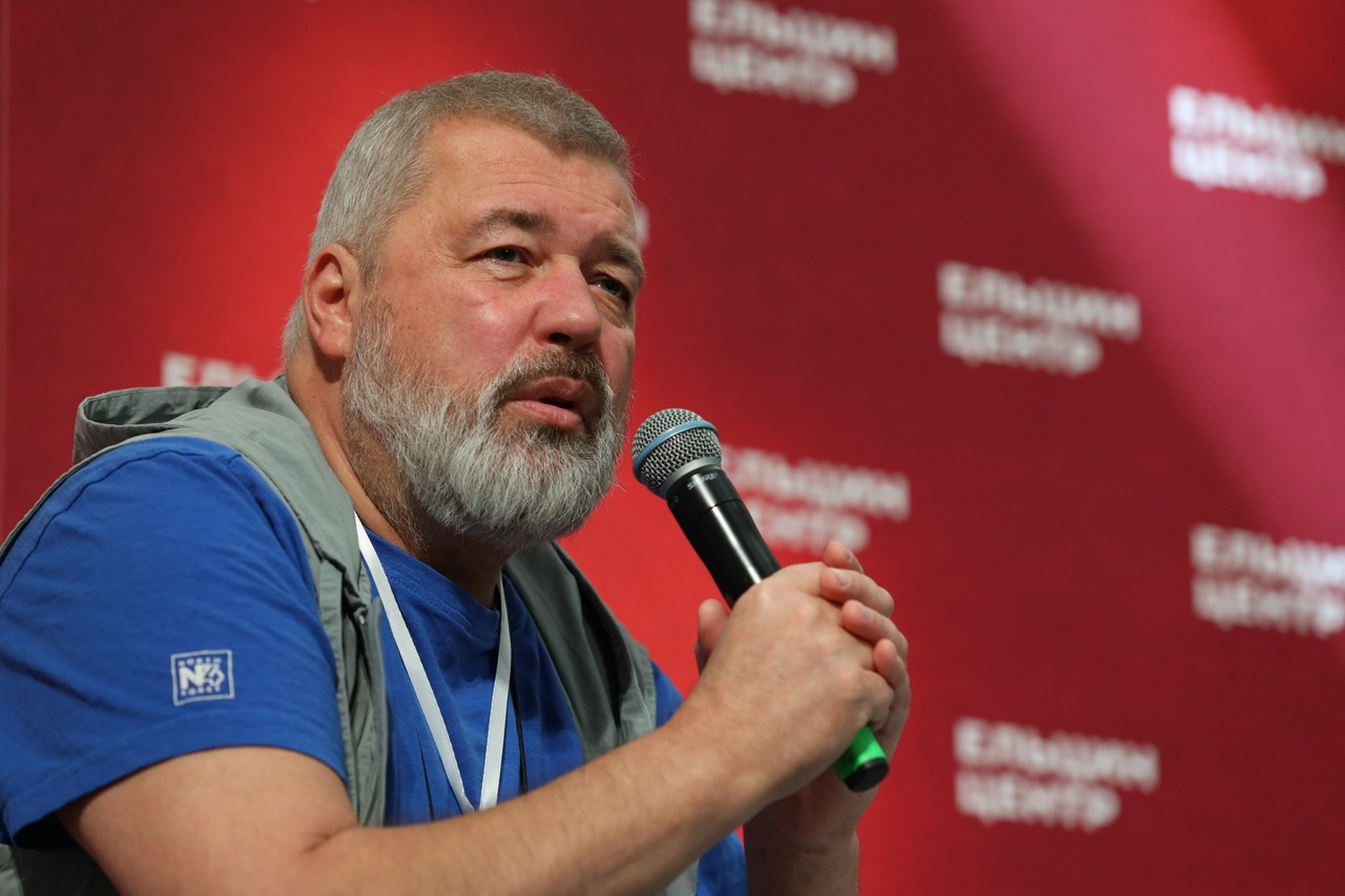 Dmitrij Muratov slova i muzyka svobody
