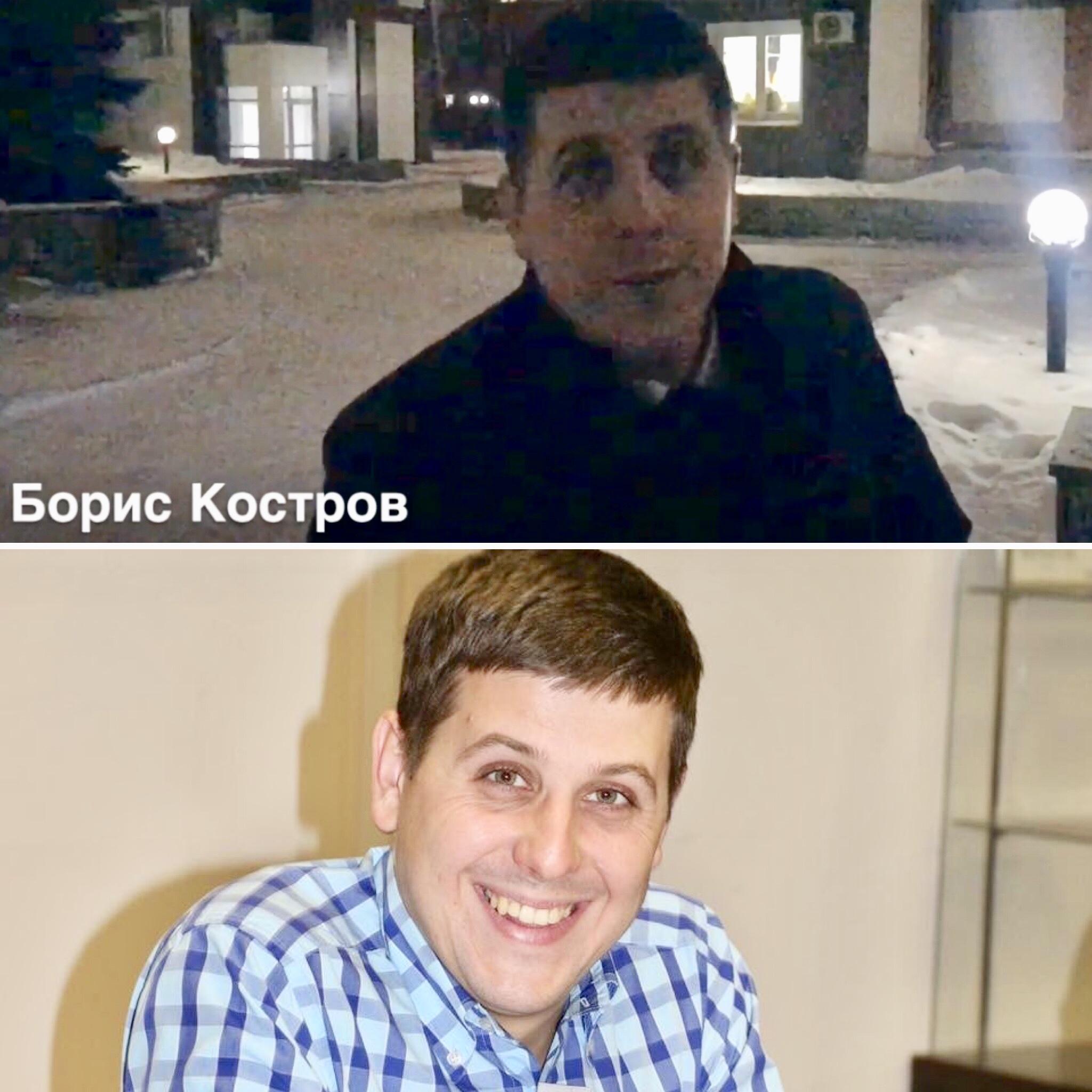 Борис Костров