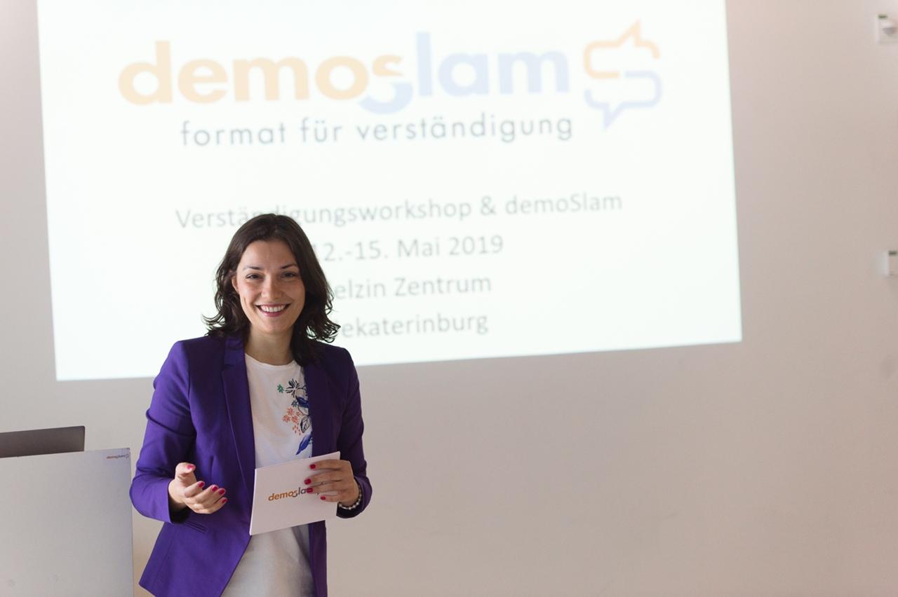 Немецкий формат demoSlam в Ельцин Центре