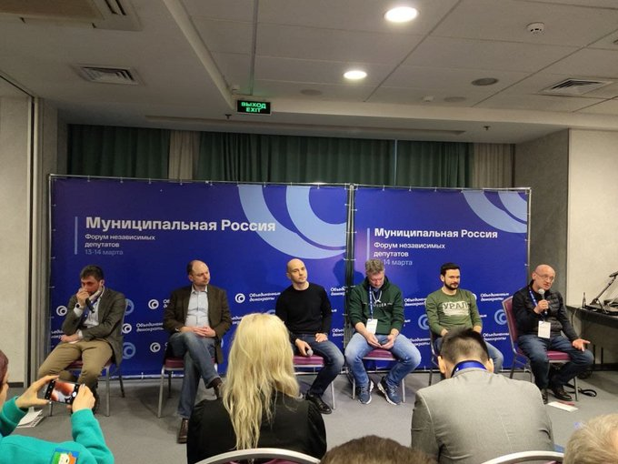 Municipal'naya Rossiya