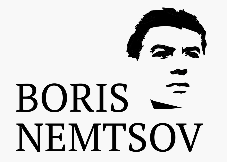 Фонд Бориса Немцова за Свободу