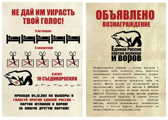 Кто и как срывал Референдум 2020 в Екатеринбурге