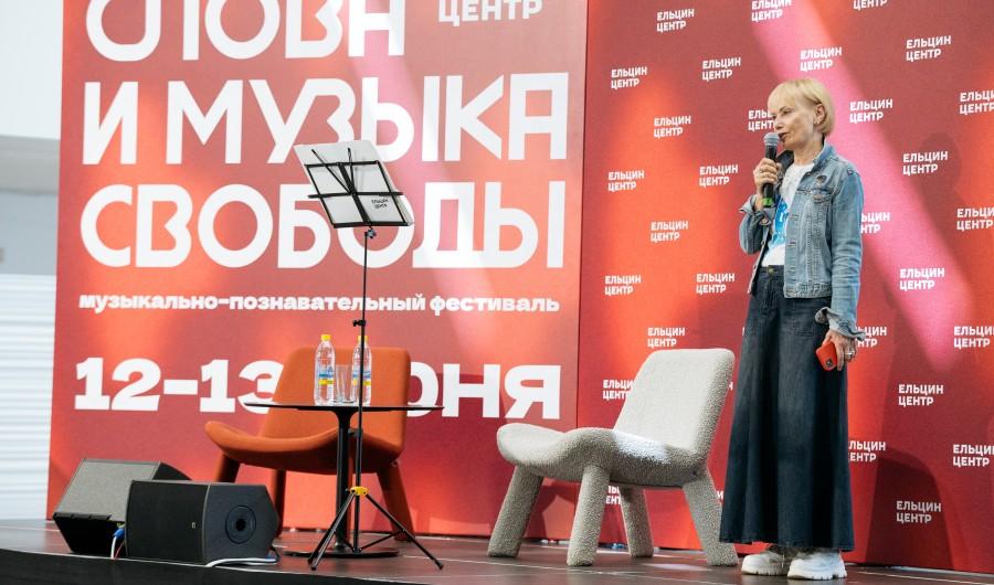 Lyudmila Telen' slova i muzyka svobody