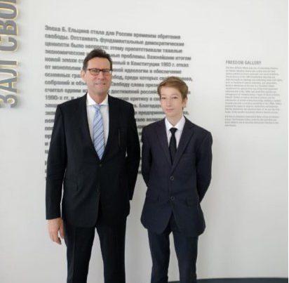 Matias Kruze i YAroslav Mishustin v El'cin Centre