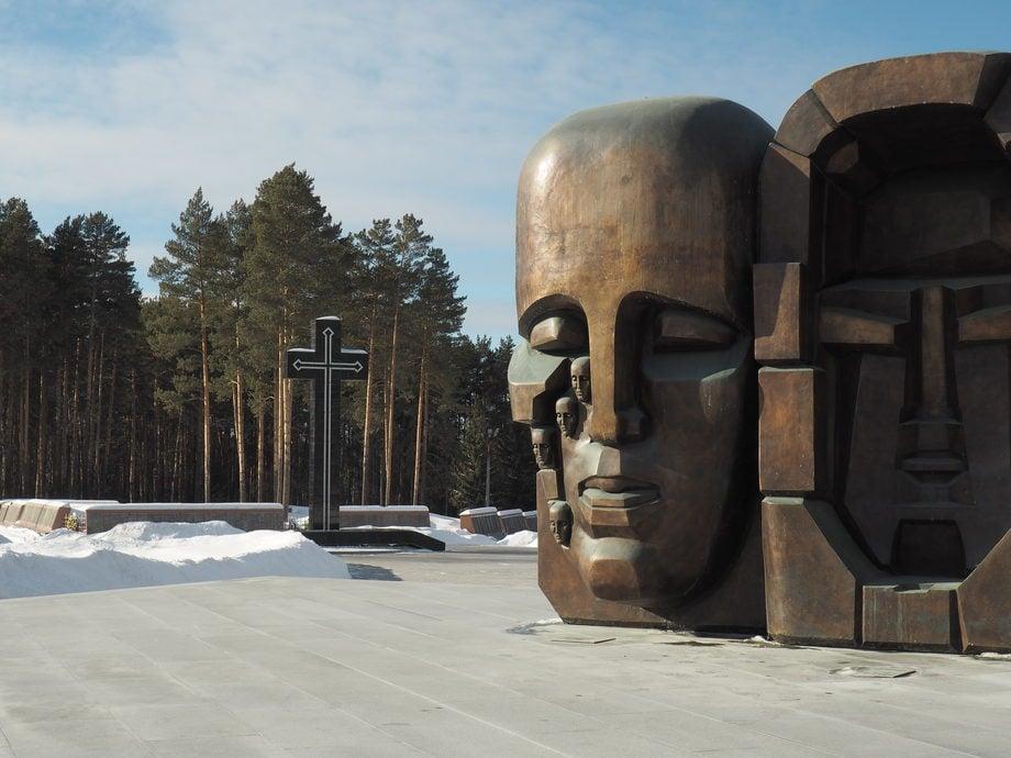 О ком скорбят маски Эрнста Неизвестного на 12 километре Московского тракта, часть 3