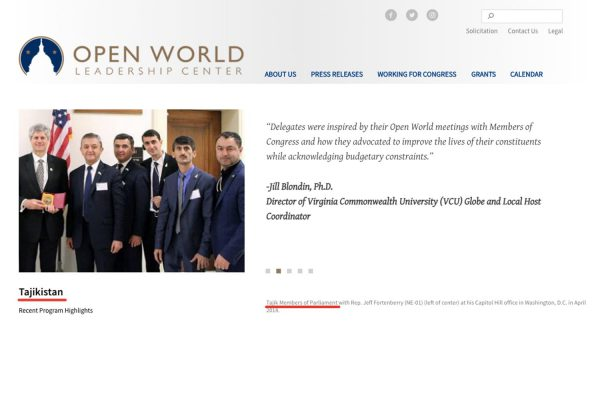 Open-World-Tadzhikistan