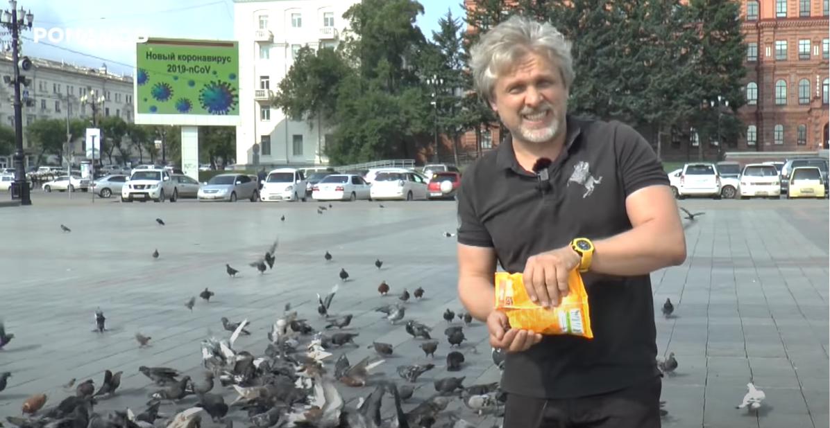 Кто курирует «Голубиный Майдан» в Хабаровске?