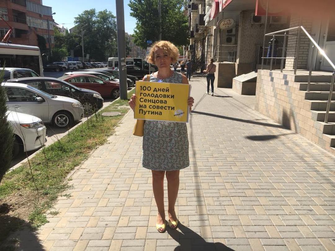 Анастасия Шевченко, активистка