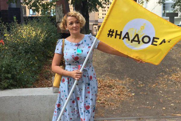 """Анастасия Шевченко, активистка """"Открытой России"""""""